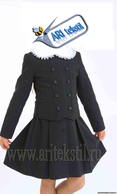 детская зимняя одежда в новосибирске