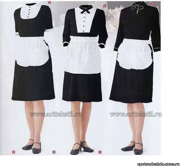 униформа для офиса в самаре: