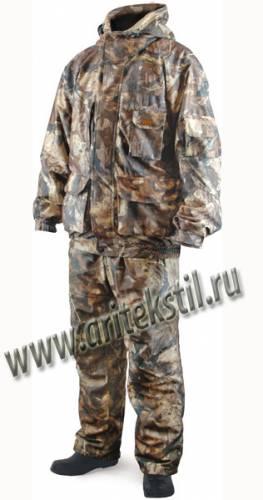 Купить Одежду Пума